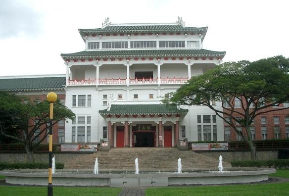 pixaday_nayang-university-84254_960_720