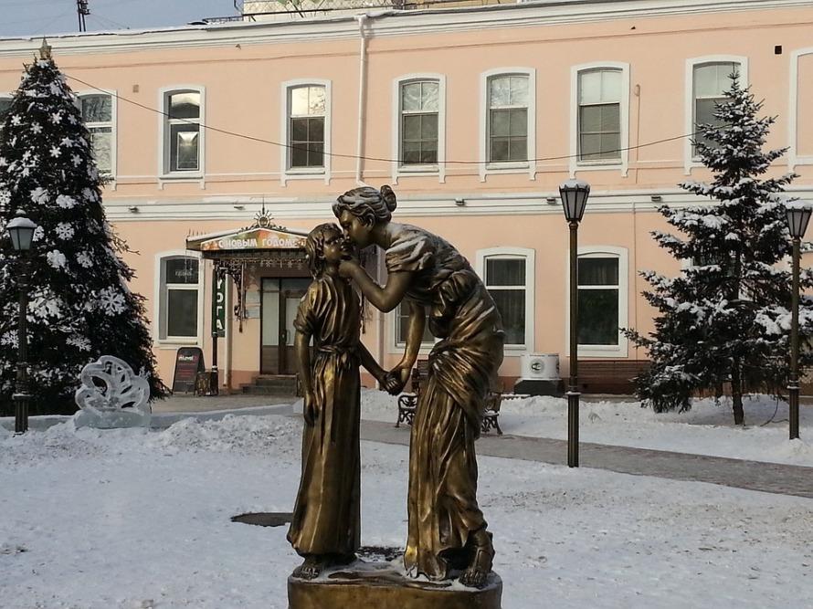 Daughter Mother Irkutsk Sculpture