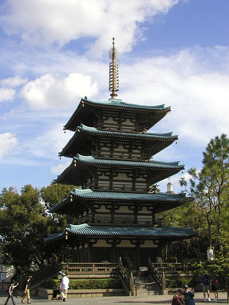 450px-Japanese_pagoda_at_Epcot