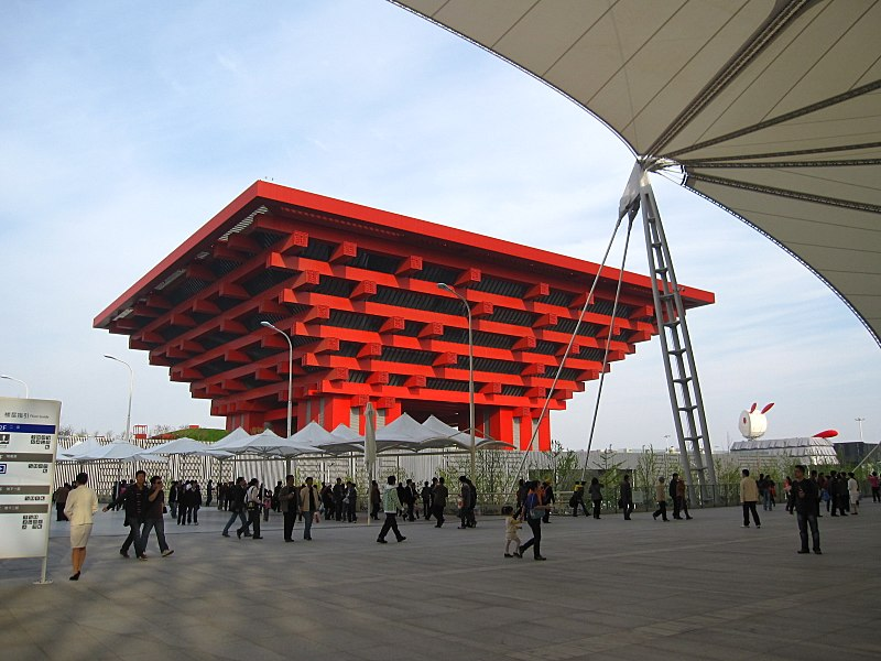 800px-China_Pavilion_of_Expo_2010