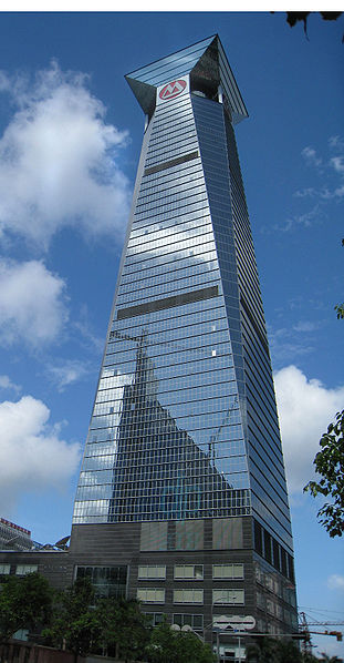 311px-China_merchants_bank_tower