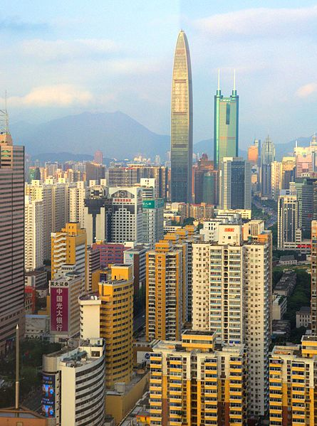 Shenzhen-centreville