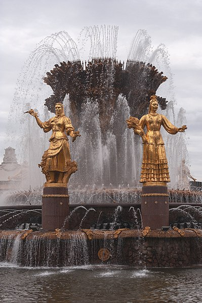 399px-Fountain_Friendship_of_Nations_MG_1735