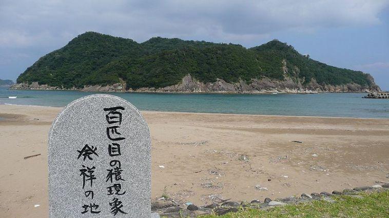 800px-Koujima_Island_Miyazaki_Japan_200809